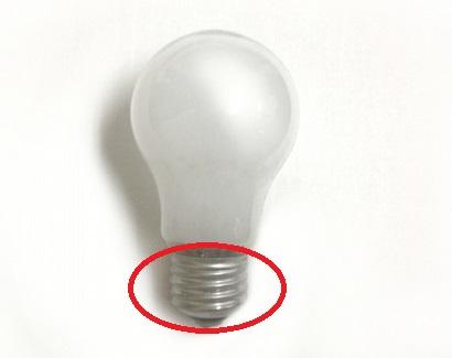 電球の交換!ワット数が違うのは使っていいの?