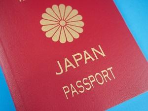 パスポートできるまでの時間