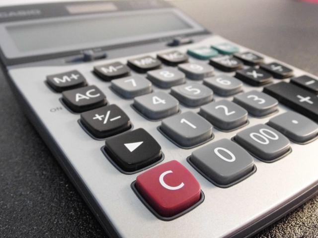 電卓でのパーセント計算方法は?