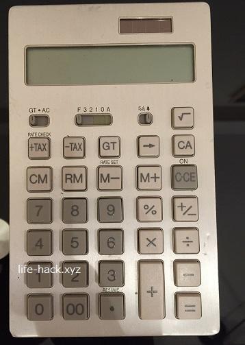 意外と知らない電卓の使い方!Fって知ってますか?